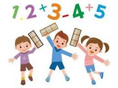 Ms Hanrahan Senior Infants Group (Ms Dunne) 01.6.-05.06